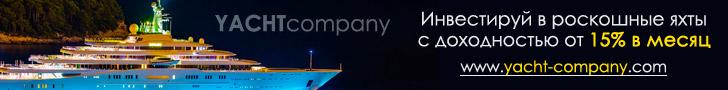 Yacht-company.com